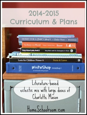 Curriculum and Plans